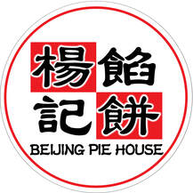 Beijing pie house
